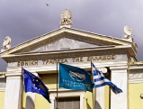 National Bank of Greece in Athen